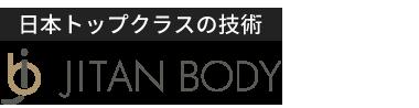 「JITAN BODY整体院 自由が丘」 ロゴ